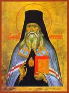 St. Theophan the Recluse